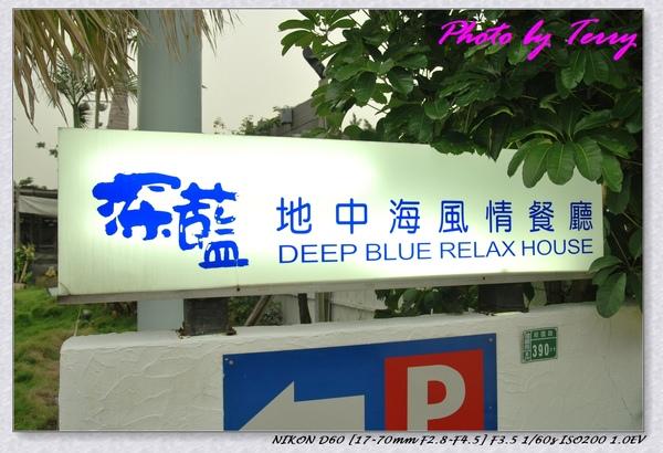 Deep-Blue (5).jpg