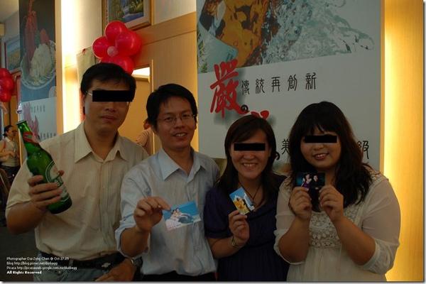 20091017致浩婚禮_01