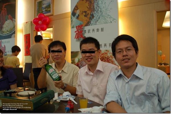 20091017致浩婚禮_45
