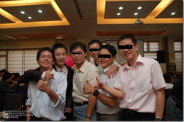 20091017致浩婚禮_16
