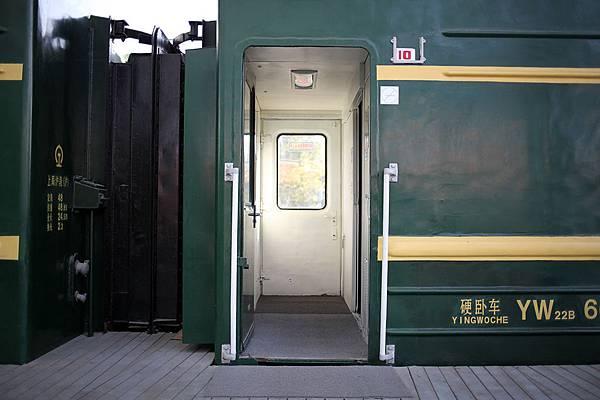 thetraininn-shanghai-60825.jpg