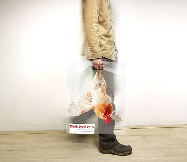 adaymag-30-of-the-most-creative-shopping-bag-designs-ever-18.jpg