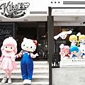 adaymag-kikos-dinner-48.jpg