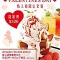 Dazzling Cafe蜜糖吐司專賣店14.jpg