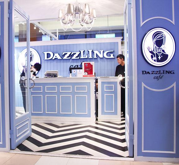 Dazzling Cafe蜜糖吐司專賣店24.jpg