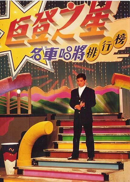 歌唱比賽3.jpg