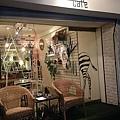 3.Zoo Cafe 動物園野餐咖啡1.jpg