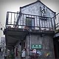 6.好丘 Good Cho's1.jpg