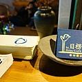 10hi, 日楞 Ryou Caf'e1.jpg