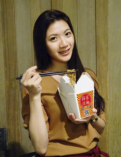 年輕時尚的薛家手提涼麵-.jpg