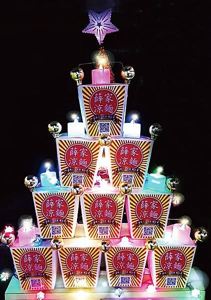 薛家涼麵聖誕樹---.jpg