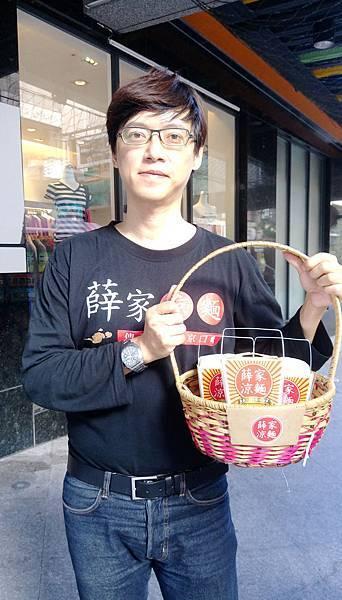 薛家涼麵一中街獨賣78.jpg