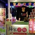 薛家涼麵一中街獨賣63.jpg