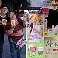 薛家涼麵一中街獨賣IMAG1292.jpg