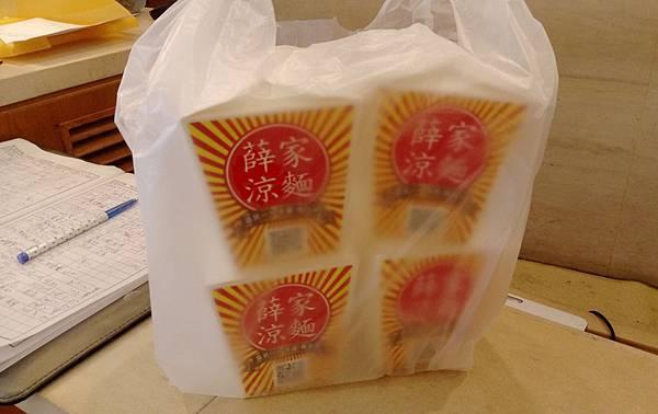 I薛家涼麵一中街獨賣MAG0750.jpg