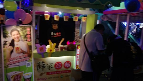 薛家涼麵一中街獨賣DD.jpg