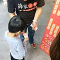 20170130-薛家涼麵人潮_170131_0030.jpg