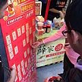 20170130-薛家涼麵人潮_170131_0006.jpg