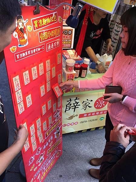 20170130-薛家涼麵人潮_170131_0007.jpg