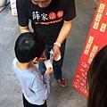 20170130-薛家涼麵人潮_170131_0017.jpg