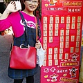 20170130-薛家涼麵人潮_170131_0022.jpg