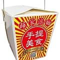 涼麵-薛家涼麵手提涼麵 (49).jpg