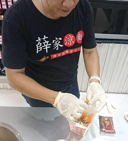 涼麵-薛家涼麵手提涼麵 (63).jpg