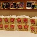 薛家涼麵客人拍的商品照3.jpg