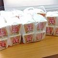 薛家涼麵客人拍的商品照6.jpg