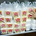 薛家涼麵客人拍的商品照9.jpg