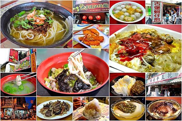 08 food01.jpg