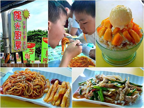 12 food04.jpg