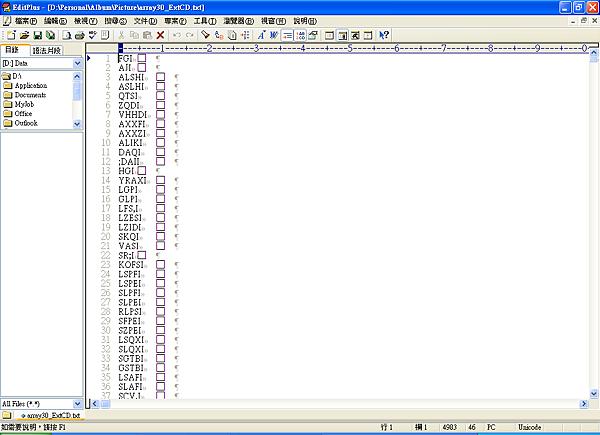 IMG-2012-5-21-下午 12.29.02