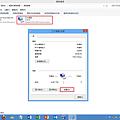 Windows 8 Lan Fix 2