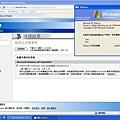 Windows XP 在 2014/4/8 之後依然可以修補系統漏洞