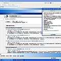 Windows XP 在 2015/5/12 依然可以獲得 Hotfix