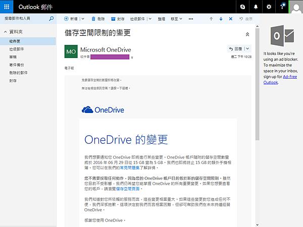 OneDrive_縮水_1.png