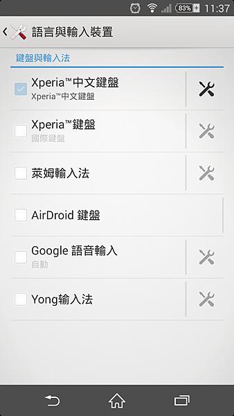03_語言與輸入裝置.png