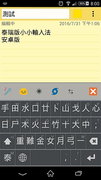 CJKey_1.png