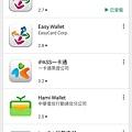 02_Easy_Wallet_NFC.jpg