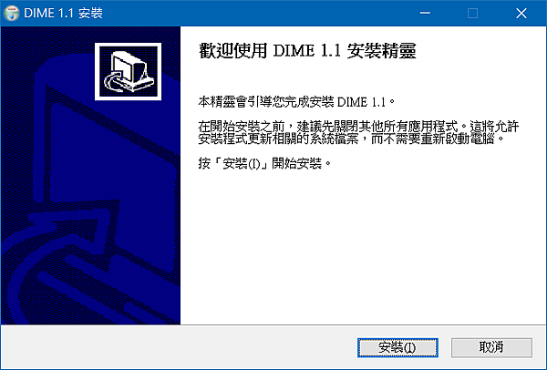 DIME-01.png