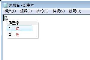 WinVista_Input_4.jpg