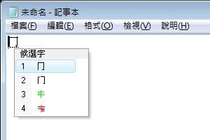 WinVista_Input_5.jpg