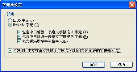 WinXP_Input_3.jpg