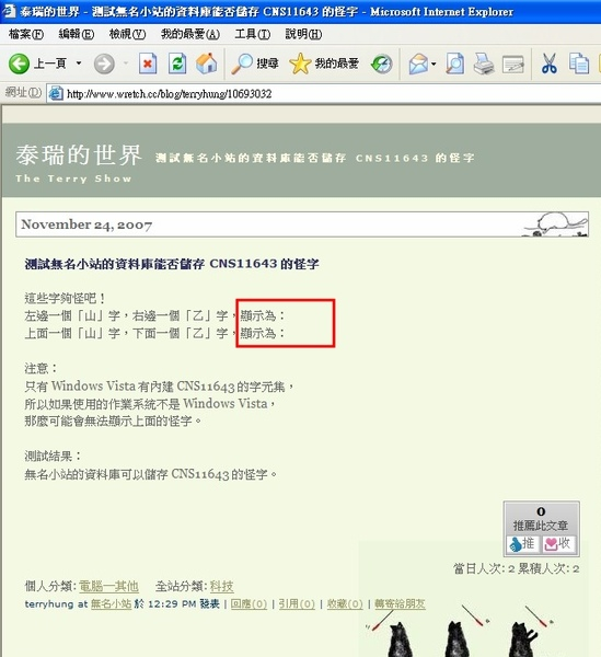 WinXP_SP3_IE6.jpg