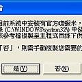 Liu2.jpg