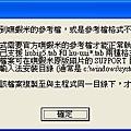 Liu1.jpg