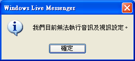msn_error.png