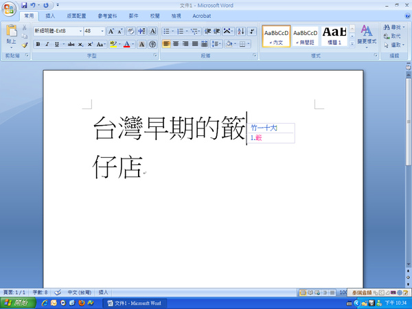 terry_yong_1.jpg