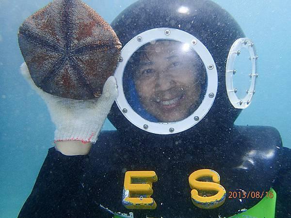 海底漫步2